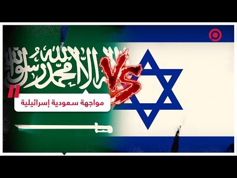 مواجهة سعودية إسرائيلية في الأولمبياد .. هل ستجري؟