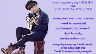 B1A4 Lonely[Han+Rom+Eng Lyrics]