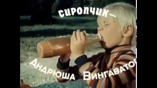 Да здравствует сюрприз)