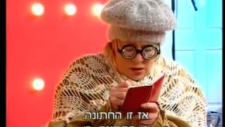 Три немножечко еврейских анекдота от 7-40