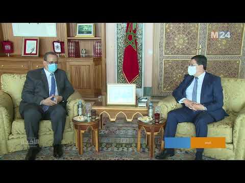 السيد ناصر بوريطة يتباحث مع نظيره الموريتاني إسماعيل ولد الشيخ أحمد