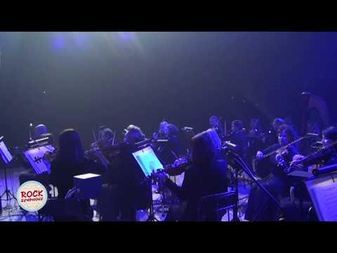 Концерт РОК-Симфония / Rock Symphony в Черкассах - 5