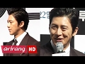Showbiz Korea Actors Interview _ Lucid Dream