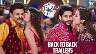 Venky Mama Back To Back Trailers | Venkatesh, Naga Chaitanya, Suresh Productions