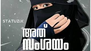 possessiveness - Malayalam Lyrical status Video Quotes | statuzix latest WhatsApp status bahus album