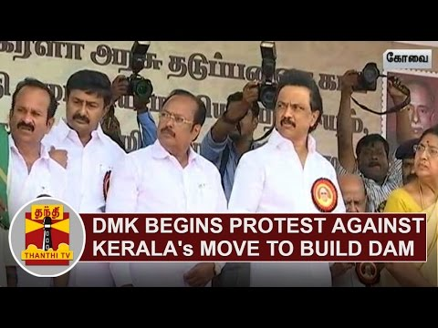 DMK-begins-protest-in-Coimbatore-against-Keralas-Move-to-build-Dam-across-Siruvani-Thanthi-TV