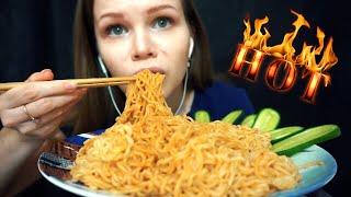 АСМР | ОЧЕНЬ Острая Лапша | Asmr | SPICY Noodles | Eating