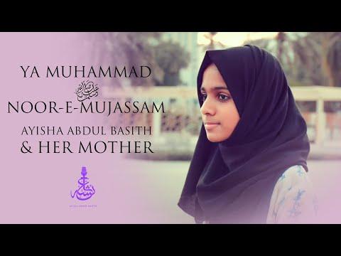 Ya Muhammad pbuh