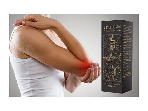 Воспаление суставов симптомы лечение