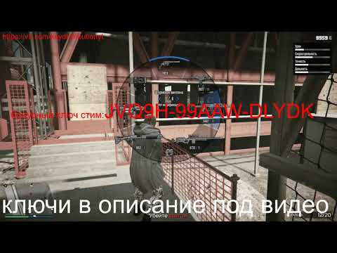 Grand Theft Auto V раздача ключей стим №57