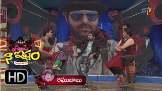Actress Hema & Geeta Singh Prank Call To Actor Ali And Raghu Babu - Naa Show Naa Ishtam - 5th Mar'16
