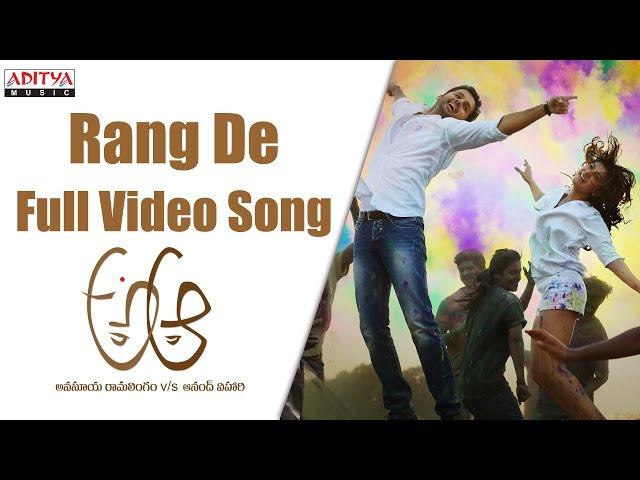 Rang De Full Video Song HD | A Aa Movie Video Songs | Nithiin, Samantha