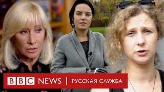 Дать сдачи: русские женщины против домашнего насилия | Документальный фильм Би-би-си