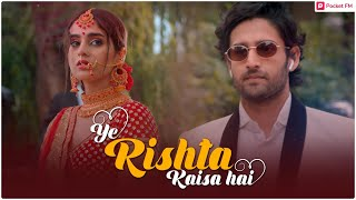 Ye Rishta Kaisa Hai - Promo | Pocket FM | Most Popular Hindi Audiobook