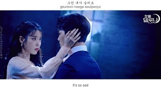 Heize (헤이즈)   Can You See My Heart (내 맘을 볼수 있나요) FMV (Hotel Del Luna OST Part 5) [Eng Sub]