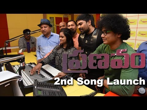 pranavam-movie-2nd-song-launch-at-radio-mirchi