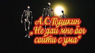 Сочинение тематика стихотворения пушкина мадонна