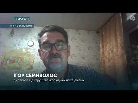 Карабах та Крим: відмінності та взаємозв'язок | Ігор Семиволос | Тема дня