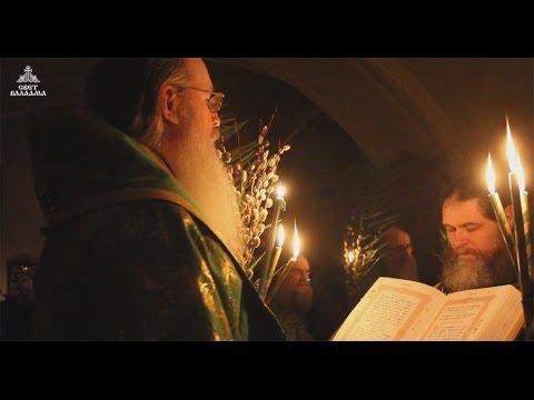 26 декабря в православной церкви
