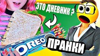 Канцелярия ПРАНК над УЧИТЕЛЕМ ❗️ Снова в школу / DIY + ЛАЙФХАКИ