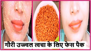 Homemade Easy To Get Fair Bright Clear Flawless Skin / Face Pack In Hindi