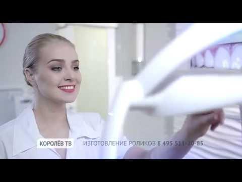 Реклама для стоматологической клиники. Актриса Завьялова Анастасия