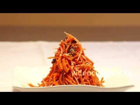 Морковь с Мясом По-Корейски - Рецепт Бабушки Эммы
