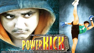 POWER Kick (2020) Hindi Dubbed Full Movie | Hindi Dubbed Movies I South Movie 2020 | New Movies