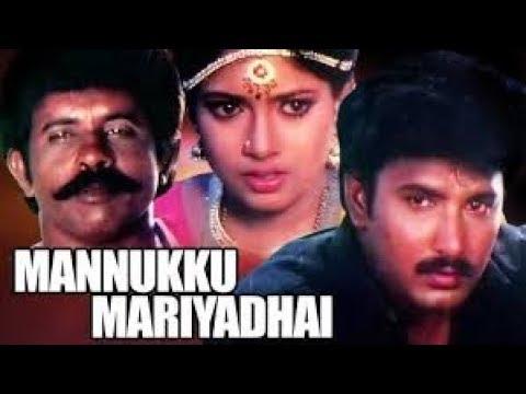 Download Mannuku Mariyadhai !! மண்ணுக்கு மரியாதை !! Tamil Movie Collection !! #Vignesh #Sanghavi HD Mp4 3GP Video and MP3