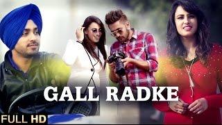 GALL RADKE  GURPREET MANDER R GURU