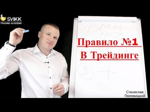 Помощь брокеров хабаровский край