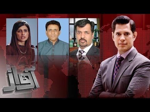 MQM Kis Rukh Ki Taraf Ja Rahi Hai? | Awaz | SAMAA TV | 23 Aug 2017