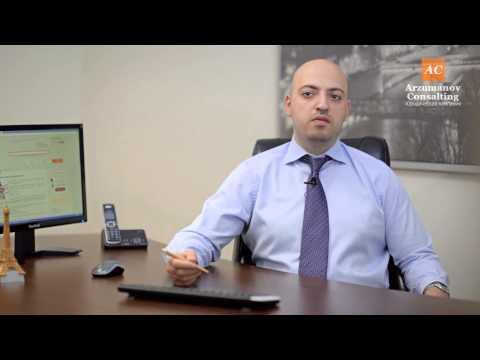 Консультация юриста: как без проблем закрыть организацию?