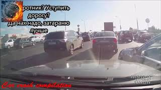 Аварии и ДТП за Август 2017 (18+) Car Crash Compilation №110