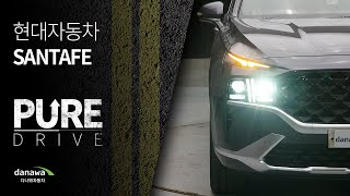 [퓨어 드라이브] 2020 HYUNDAI SANTAFE 2.5 Calligraphy 7Seater (Walk Around)