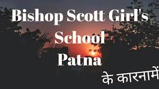 Admin of Bishop Scott girls school, Jaganpura, Patna Hits guardian