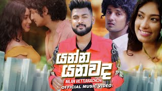 Yanna Yanawada (යන්න යනවද) - Nilan Hettiarachchi Official Music Video