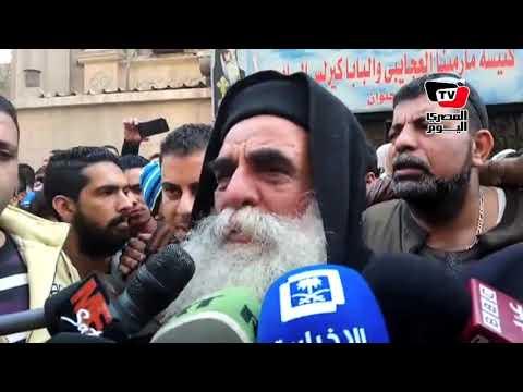 كاهن كنيسة حلوان بعد الهجوم الإرهابي: «نعيش في سلام وما يحدث متوقع»