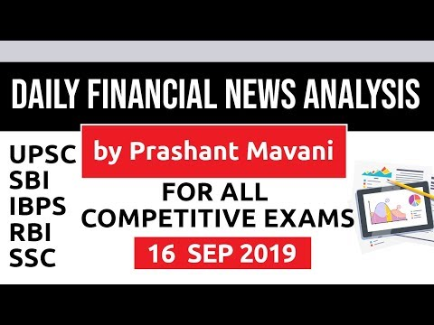 Daily Financial News Analysis in Hindi - 16 September 2019 - Financial Current Affairs for All Exams