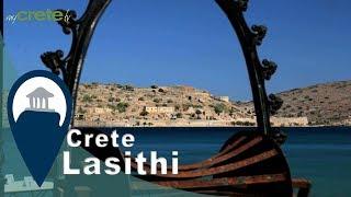 Crete | Plaka Village