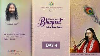 Shrimad Bhagwat Katha Day-4 | Sadhvi Vaishnavi Bharti | Mayur Vihar, Delhi