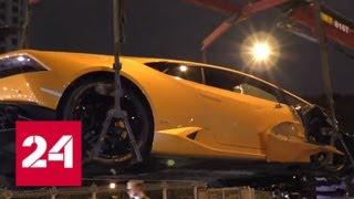 """Устроенное Lamborghini """"дорогостоящее"""" ДТП в Москве попало на видео - Россия 24"""