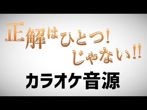 歌枠配信で使えるカラオケ音源【2曲分】作ります 動画共有サイトで歌配信をしている方へ イメージ1