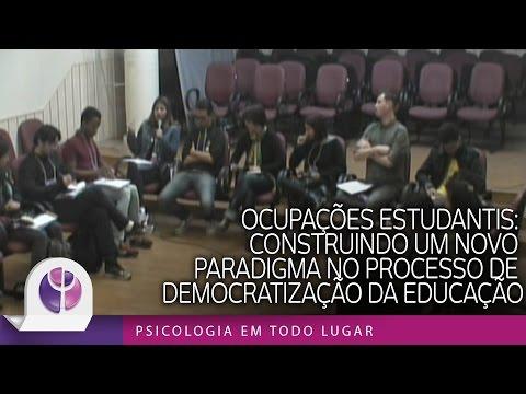 Ocupações estudantis: construindo um novo paradigma no processo de democratização da educação