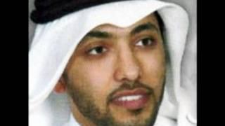 تحميل اغاني فهد الكبيسي.. أناجي MP3