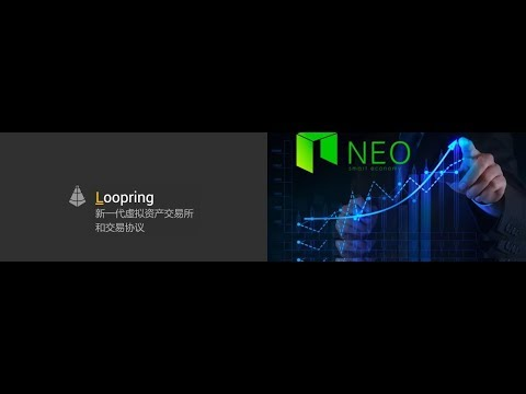 The NEO and Loopring Connection-Why You Should Invest Now!