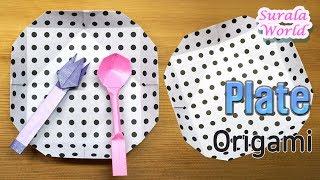 Origami (seni Melipat Kertas) :  Piring, Mangkuk