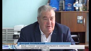 Сосновоборское телевидение: Дмитрий Пуляевский провел личный прием граждан в Сосновом Бору
