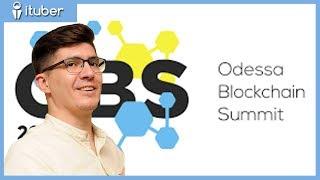Анонс Odessa Blockchain Summit, Антон Вокруг, Одесса, 6 сентября 2018 года