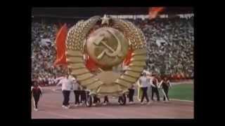 Вся мощь СССР в одной песне. Здравствуй, стадион!